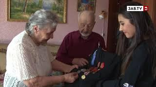 Ветеран войны: Остался верен и Родине, и жене
