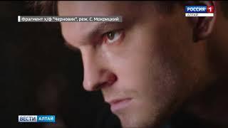В российский прокат вышел фильм «Черновик». Что говорят зрители?