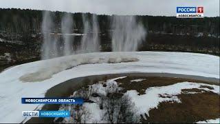 На реке Иня в Новосибирской области начали взрывать лёд