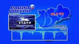 Утренняя программа «Будни» 31.10 Автор - А. Сорокин