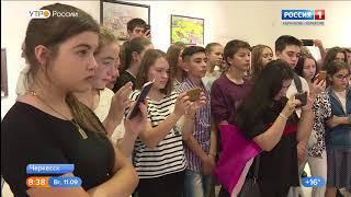 Утро России. Карачаево-Черкесия 11.09.2018