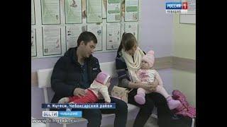 После ремонта открылась поликлиника в Кугесях