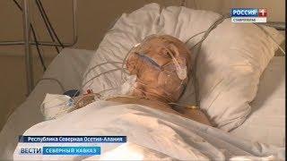 Хирурги Северной Осетии выходят на новый уровень