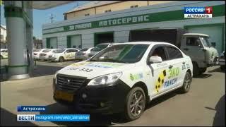 Астраханцам предлагают вакансии в сфере пассажирских перевозок