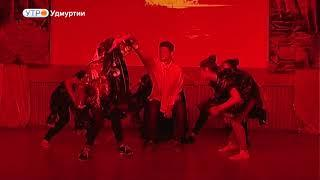 """В Ижевске состоится премьера инклюзивного мюзикла """"Мушому"""" (""""Земля пчел"""")"""