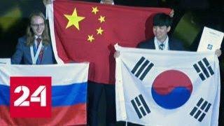 Юные российские химики с триумфом вернулись с международной олимпиады - Россия 24