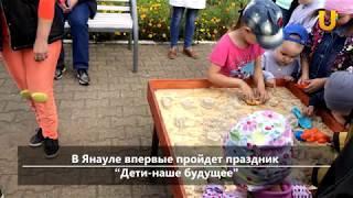 UTV. Новости севера Башкирии за 19 сентября (Нефтекамск, Дюртюли, Янаул)