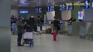 Летевший в Анадырь самолет МЧС вынужденно сел в Якутске