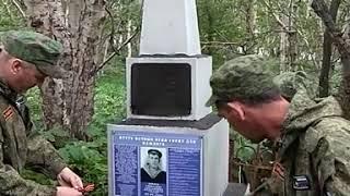 Активисты с Сахалина привели в порядок могилу героя Курильского десанта в Петропавловске