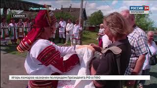 Туристический маршрут «Зов Торамы» в Мордовии сделают еще более привлекательным
