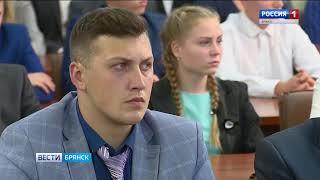 """""""Вести. Брянск"""" (эфир 03.09.2018 в 20:45)"""