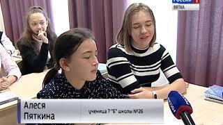 Школы Кировской области начали осваивать электронные учебники(ГТРК Вятка)