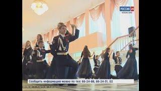 8 мая на Красной площади кадеты исполнят «Вальс Победы»