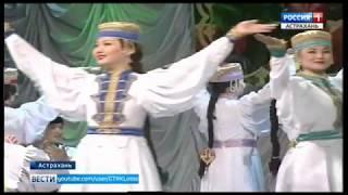 В Астрахани отметили калмыцкий праздник весны Цаган Сар