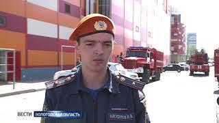 ТЦ «Мармелад» в Вологде проверили на пожарную безопасность