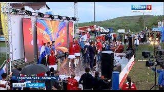 Спортсмены из Марий Эл своё выступление на «Туриаде - 2018» начали с победы