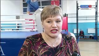 В Костроме стартовал межрегиональный турнир по боксу памяти Вадима Софронова