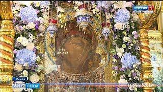 В Пензе чествуют Казанский Пензенский образ Богородицы