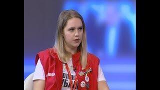 Координатор-коучер волонтерского отряда Анастасия Строкина: волонтерство стало уже смыслом жизни