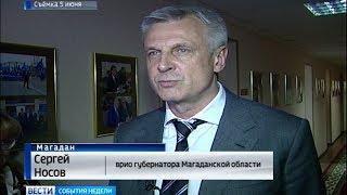 Плюсы и минусы работы правительства Колымы в 2017 году