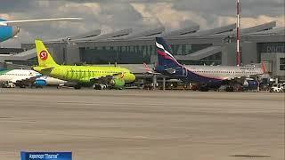 В сентябре откроют прямой авиарейс из Ростова на остров Хайнань