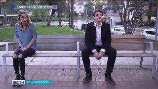 В Башкирии живет настоящая голливудская звезда