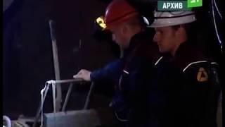 По факту смерти рабочего в золотодобывающей шахте возбуждено уголовное дело