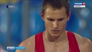 Смоленские спортсмены показали хороший результат на легкоатлетическом чемпионате России
