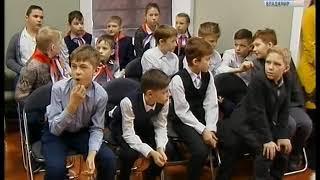 Киселев и общественники