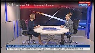 В Новосибирске пройдет конференция «Гражданская война. Многовекторный поиск гражданского мира»