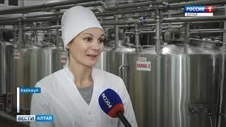 Масло Барнаульского молочного комбината получило знак Роскачества