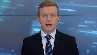 Новости Рязани 27 февраля 2018 (эфир 15:00)