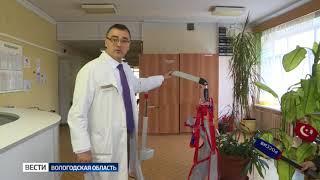 Новое отделение открылось в Вологодском областном госпитале для ветеранов войн