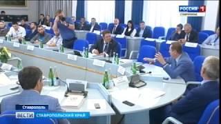 """""""Академия молодых парламентариев"""" появилась в Ставрополе"""