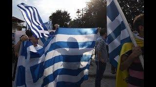Почему Греции на самом деле не нравится название Македония?
