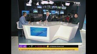 Е. Фролов и А. Шаталов о парковке в центре Красноярска