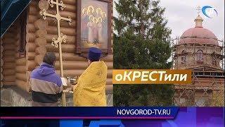 Жители деревни Старые Морозовичи восстанавливают разрушенный полвека назад храм