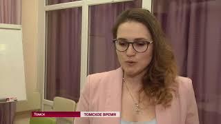 Томские филологи отметили профессиональный праздник