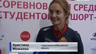 """В красноярской """"Арене Север"""" начались всероссийские студенческие соревнования по шорт-треку"""