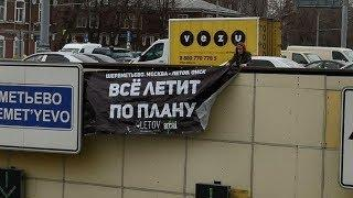 Не аэропорт, так сквер: что еще могут назвать именем Егора Летова в Омске?