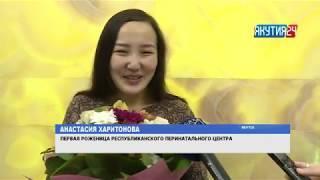 Итоги дня. 16 марта 2018 года. Информационная программа «Якутия 24»