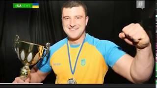 Чемпион мира по армреслингу Андрей Пушкарь погиб в ДТП [15.11.2018]