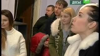 """Прокуратура и Роспотребнадзор закончили расследование дела """"о плесени в супе для детсадовцев"""""""