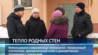 В Самарской области по программе капремонта привели в порядок более 100 фасадов зданий