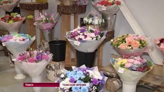 Флористы готовятся ко Дню знаний
