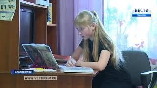 Приморской школьнице собирают деньги на лечение сахарного диабета