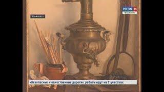 В Ульяновске открылась выставка чувашских живописцев