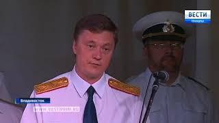 Журналисты ГТРК «Владивосток» получили грамоты от следователей