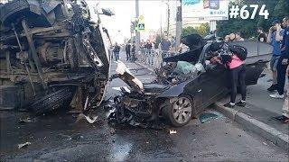 ☭★Подборка Аварий и ДТП/от 10.09.2018/Russia Car Crash Compilation/#674/September2018/#дтп#авария