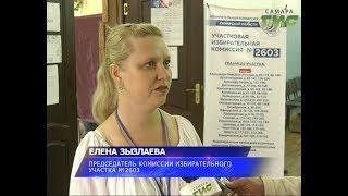 Избирательные участки в Самарской области открылись в 8 утра